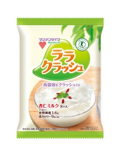 18.05ララ杏仁ミルク