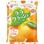 19.11ララオレンジ