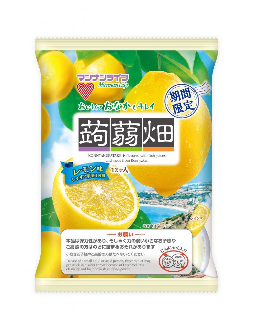 20.11_蒟蒻畑レモン味_大